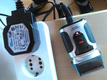Elektricni brijac vrlo malo koriscen i vodotporan je. Trimer za dlake - Novi Sad