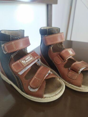 Детский мир - Милянфан: Ортопедические сандали, 25 размер подойдут как для мальчика так и для