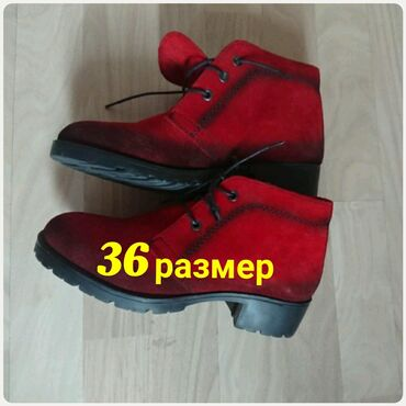 tufli 36 37 razmera в Кыргызстан: Размер 36! Свой 36-37!Носила пару дней, узковаты! Замша+мех! Цвет на
