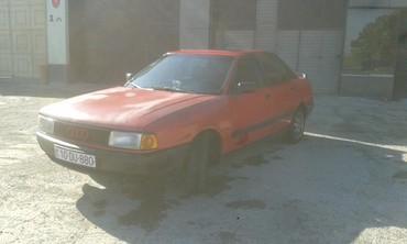 audi-100-2-8-quattro - Azərbaycan: Audi 80 1.8 l. 1987 | 350000 km