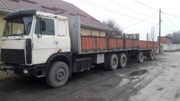 Продаю супермаз с прицепом в Бишкек