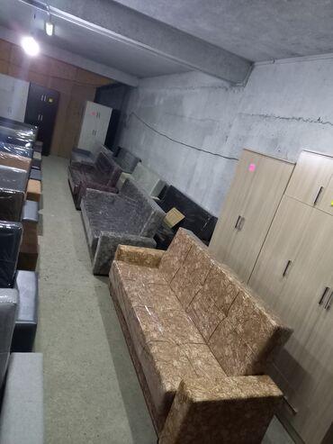 здоров мом крем бишкек цена в Кыргызстан: Диван кровать новый диван раскладной диваны оптовая цена