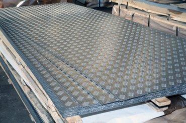 Алюминиевый лист гладкий и рифленый Квинтет любой толщины.Цена от 2000