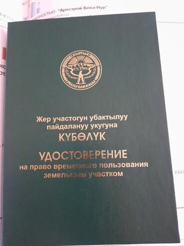 Такси авангард джалал абад номер - Кыргызстан: Жалал Абад шаарынан Токтогул парктын ичинен общественный туалет