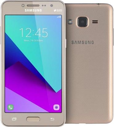 Samsung Золотой в Бишкек