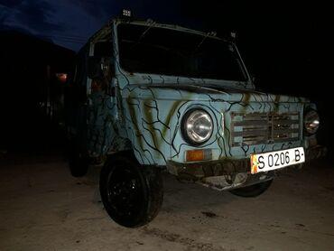 ЛуАЗ - Кыргызстан: ЛуАЗ 969 1.2 л. 1987   43000 км