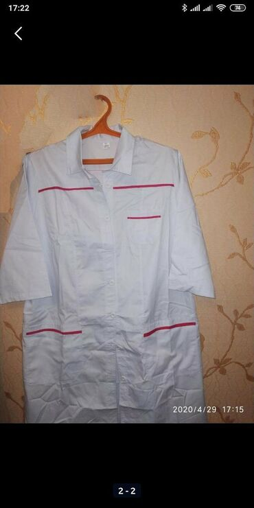 Продаю медицинские халаты ЖЕНСКИЕ.Ткань