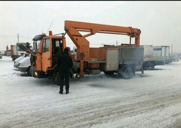 автовышка бишкек in Кыргызстан | ГРУЗОВЫЕ ПЕРЕВОЗКИ: Гигант! Мощный, высокий, надёжный! Водитель опытный!
