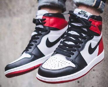 Preedobre Nike Jordan duboke patike, udobne, ekstra udobne, ne