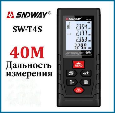 Лазерный дальномер SNDWAY 40м (лазерная в Бишкек