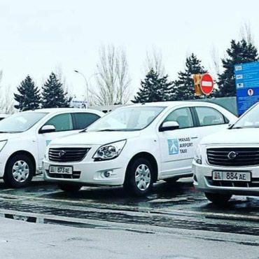 Требуются водители без авто в в Бишкек