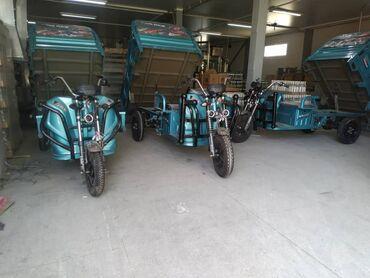 Продаю грузовой электрический мотороллер грузоподъёмность 500кг