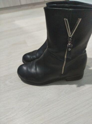 Женская обувь. Деми . Состояние очень хорошее. Даже теплой зимой можно