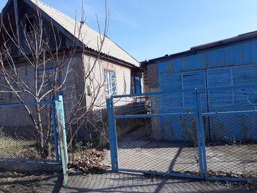 volkswagen 2 0 в Ак-Джол: Продам Дом 600 кв. м, 2 комнаты