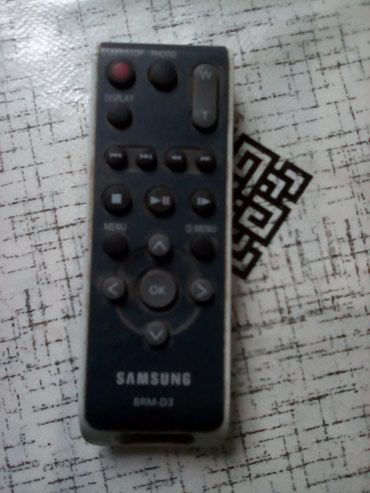 Bakı şəhərində Samsung BRM-D3. kamera pultu iwliyir.
