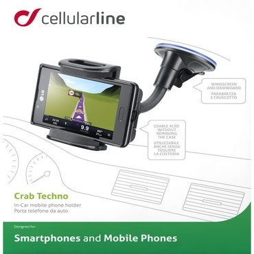gps-navigator в Азербайджан: Самый популярный в Европе держатель GPS планшетрв и широких мрбильных