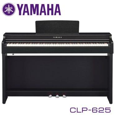 Фортепиано цифровое Yamaha CLP-625.Линейка цифровых клавишных
