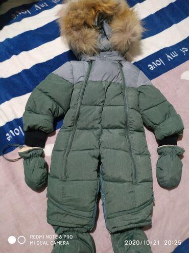 Продаю зимний комбинезон на мальчика рост 74+6 см, очень теплый