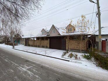 город кант в Кыргызстан: Продам Дом 155 кв. м, 7 комнат