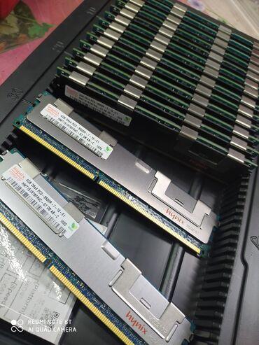 Цена окончательная!Регистровая память(reg ecc) ddr3 4 gb pc-8500,для