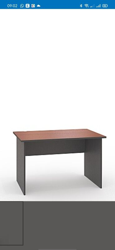 47 объявлений: Стол офисный 735 мм. Новый