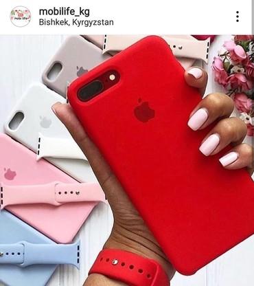 чехлы книжки для телефонов в Кыргызстан: Силиконовые чехлы любых цветов   зарядные устройства, переходник, u