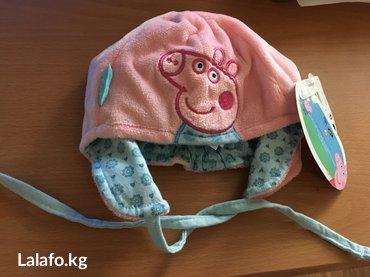 Продаю . новая шапочка-свинка  пэппа на 12-18 мес в Бишкек