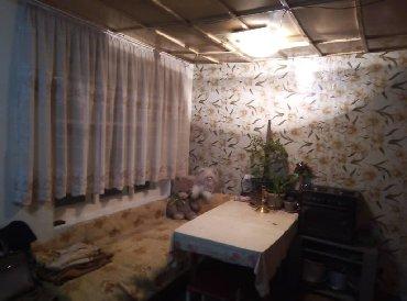 Продам Дом 40 кв. м, 4 комнаты
