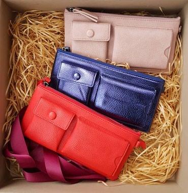 """сумки по низким ценам в Кыргызстан: Кошелек женский.Магазин сумок """"Eleganzza"""" - оригинальные брендовые"""