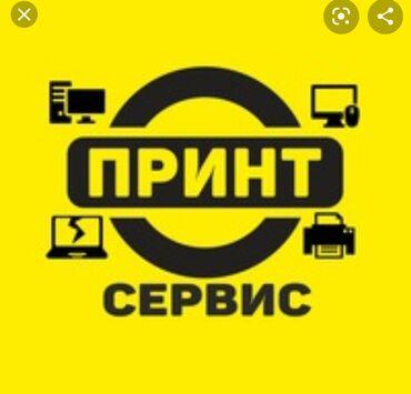 карты памяти v10 для навигатора в Кыргызстан: УФ печать, Винилография, Гравировка | Этикетки, Флаера | Снятие размеров