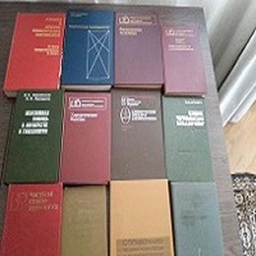 Bakı şəhərində Tibb kitabları satılır,İnsanın normal anatomiyası 1 hissə 2