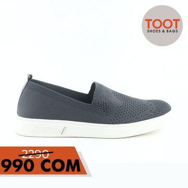 Слипоны мужские из текстиля - отличная дышащая обувь на лето