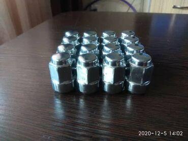 купить диски для машины в Кыргызстан: В продаже б/у гайки оригинал конусные в идеальном состоянии подходят