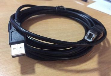 Кабель USB AM/BM 3.0 метра,Tech-com,для подключения принтера,новый. в Бишкек