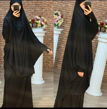 Хиджаб из двух частей качественный новый про-ва Бельгия размер L