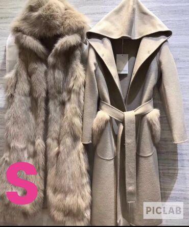 Продаю новое пальто носила один раз . Размер S. Заказывала через интер