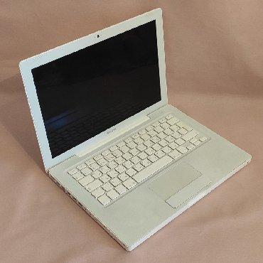 "Apple macbook sahibinden - Azərbaycan: Apple MacBook Pro 13.3Model: A1181Ekran : 13,3""CPU : Core 2 Duo 2.2"