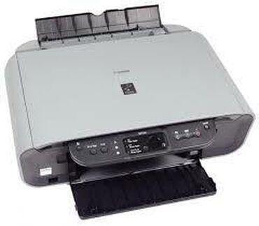 сканер canon в Кыргызстан: Принтер canon PIXMA MP140. 3 в 1: ксерокс, цветной принтер, сканер