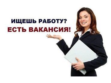 администратор в бильярдный клуб -зарплата 18000 и выше в Бишкек