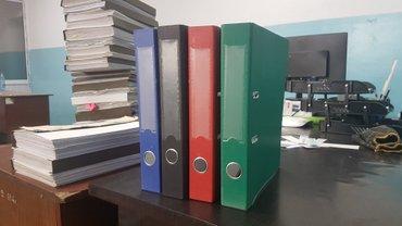 Папка-регистратор или бокс-файл. Для А4 бумаг и файлов. Ширина 50мм, б in Бишкек