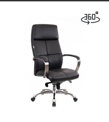 стул для компьютера в Кыргызстан: Кресло, для офиса, для руководителя, для компьютера, кресла, стулья