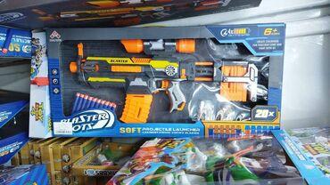 Бластер большой с мягкими пулями, 20 мягких пуль   (доставка бесплатн