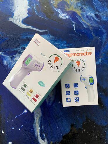 Термометр бесконтактный, термометр стационарный (настенный)