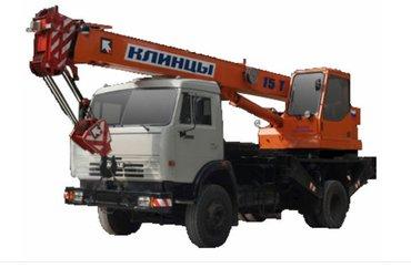 Услуги автокрана и перевозки грузов в Кызыл-Суу