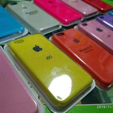 s 6 edge - Azərbaycan: IPhone 6 / 6 S Üçün içi Mexli Arxaliqlar