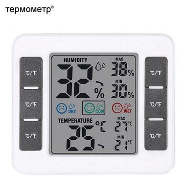 Термометр Подарочный, очень точный. в Бишкек
