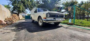 Avtomobillər - Zaqatala: QAZ 24 Volga 2.3 l. 1987 | 35000 km