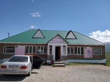 насос для отопления в Кыргызстан: Продается действущее кафе в Суусамыре (в париже) на 155км. Бишкек-Ош с