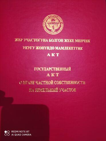 сары озон городок бишкек в Кыргызстан: Продажа домов 60 кв. м, 2 комнаты, Свежий ремонт