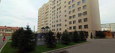 детские игровые площадки для двора в Кыргызстан: Продается квартира: 3 комнаты, 91 кв. м